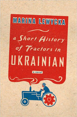 a_short_history_of_tractors_in_ukrainian.large1