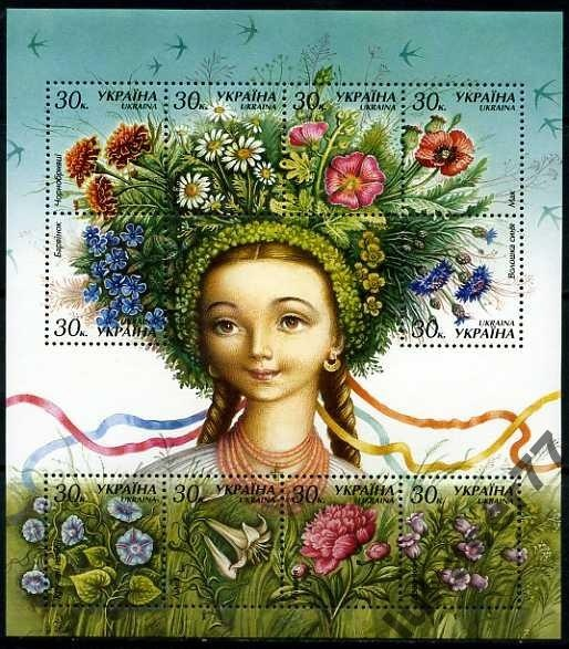 Stamps_Ukrainian_flowers