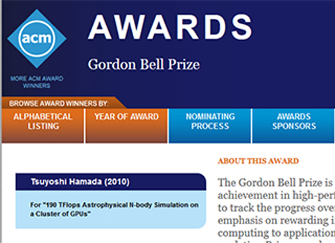 Finalists_Compete_for_Coveted_ACM_Gordon_Bell_Prize_in_High_Performance_Computing_ml